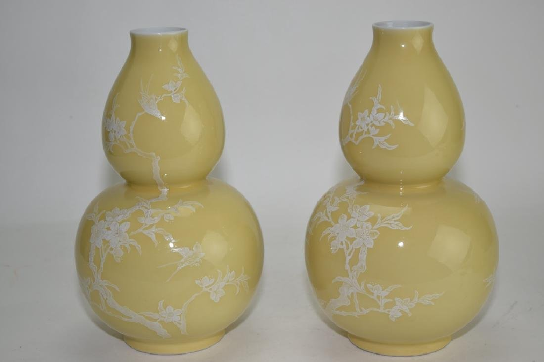 Pair of Chinese Pâte-sur-pâte Yellow Glaze Gourds - 4