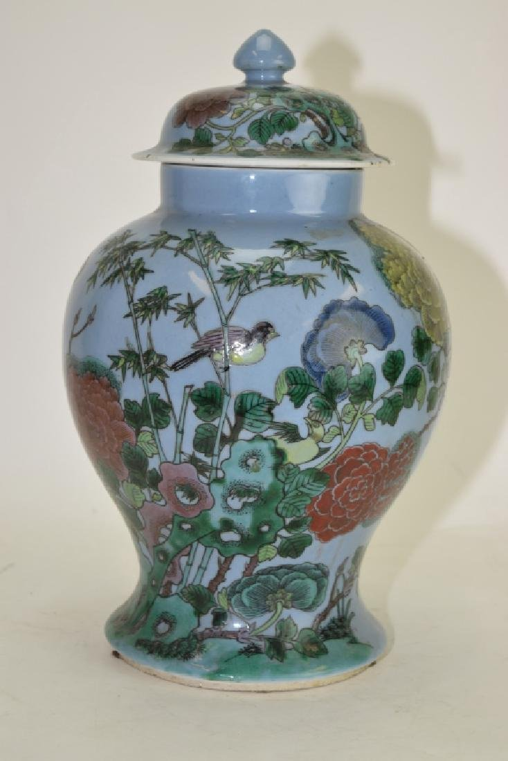 Chinese Blue Glaze Famille Rose Covered Jar
