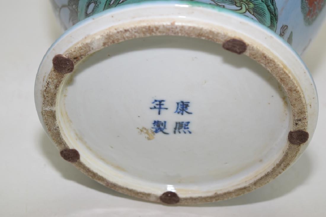 Chinese Blue Glaze Famille Rose Covered Jar - 5