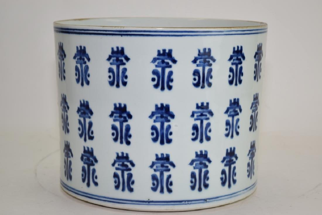 Large Republic Chinese Blue and White Brush Pot