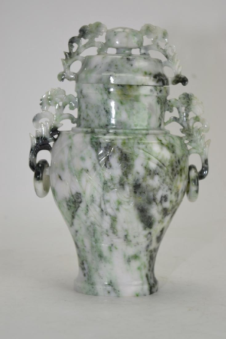Chinese Jadeite Carved Vase