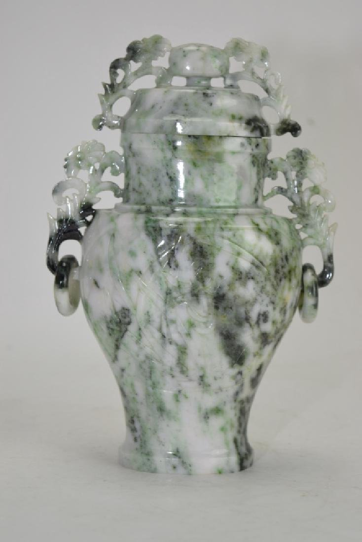 Chinese Jadeite Carved Vase