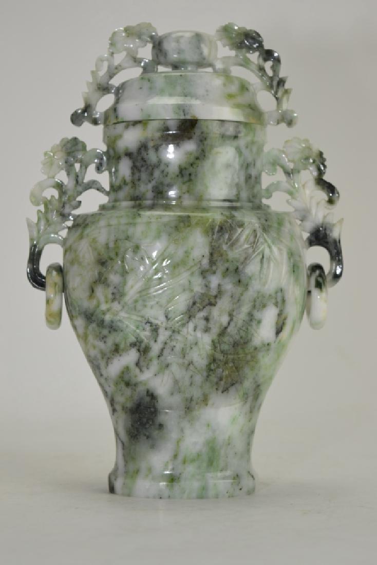 Chinese Jadeite Carved Vase - 4