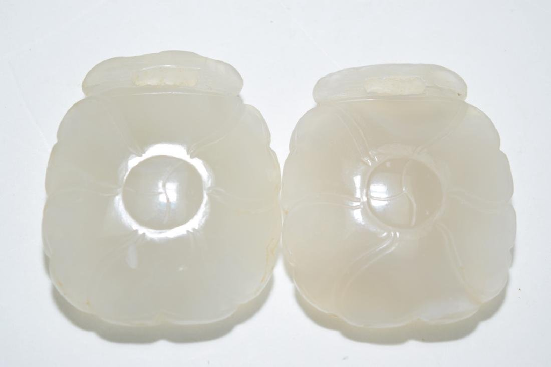 Two Chinese White Agate Carved Belt Buckles - 2