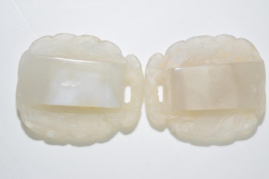 Two Chinese White Agate Carved Belt Buckles - 3