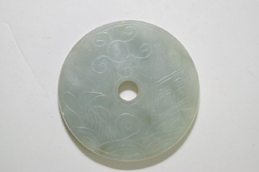 Chinese Jadeite Carved Pendant
