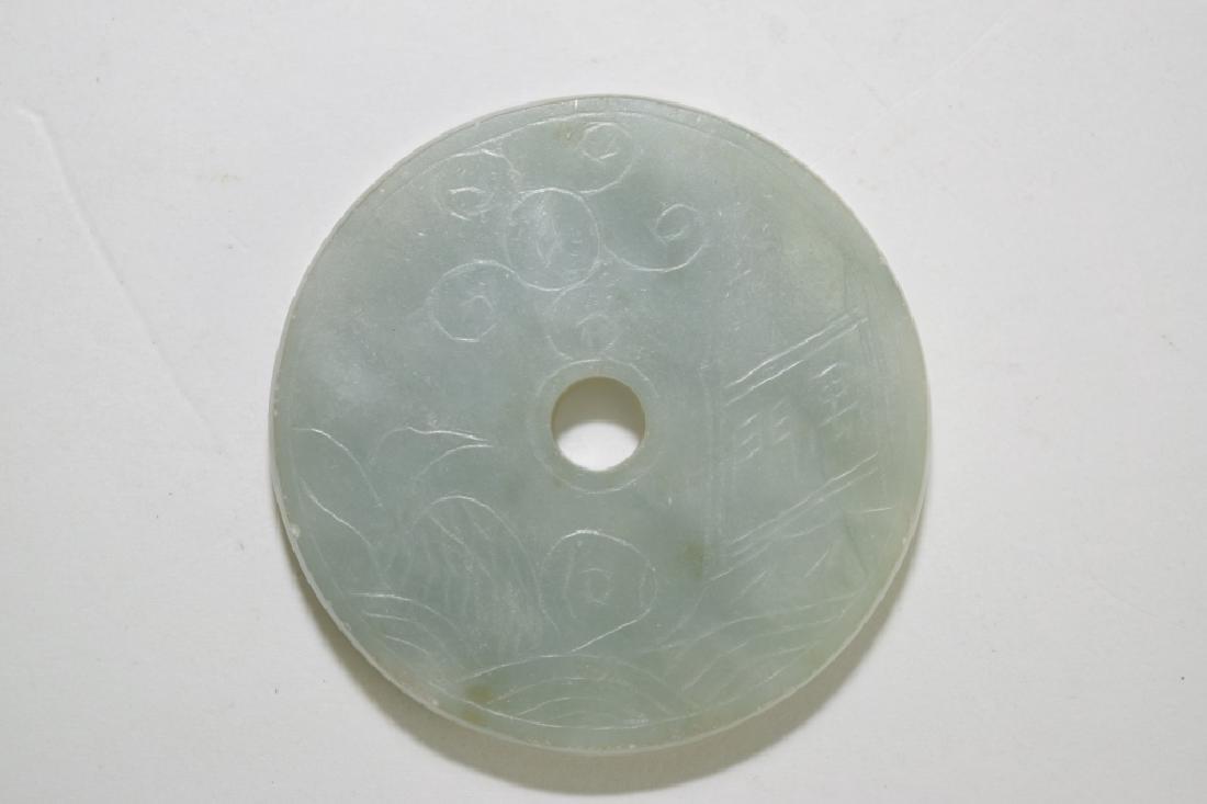 Chinese Jadeite Carved Pendant