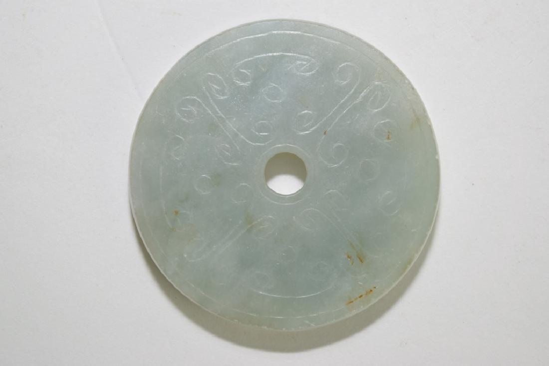 Chinese Jadeite Carved Pendant - 2