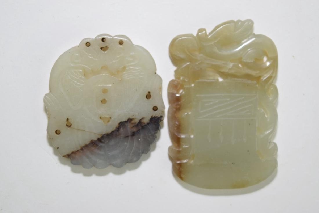 Two Chinese Jade Carved Pendants