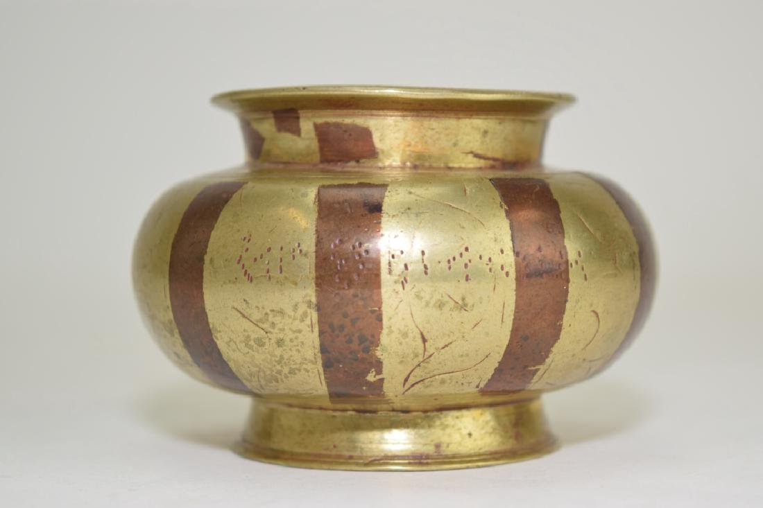 Chinese Bronze and Brass Incense Burner
