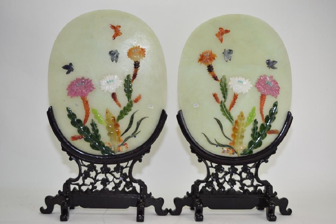 Pair of Chinese Precious Stone Inlaid Jade Screens
