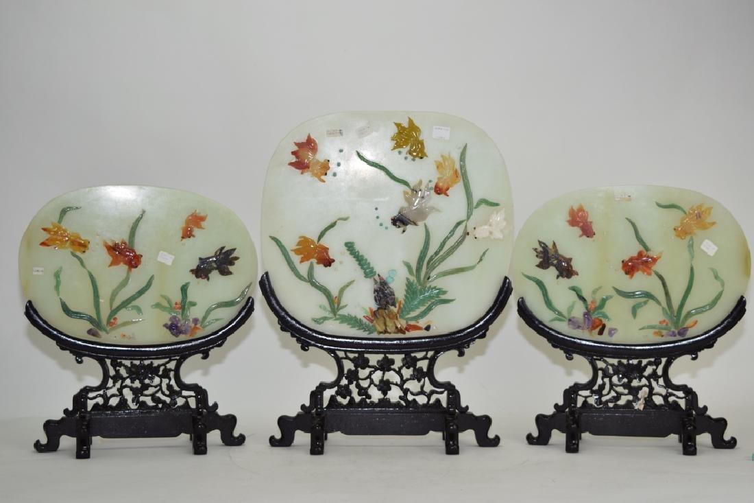 Set of Chinese Precious Stone Inlaid Jade Screens