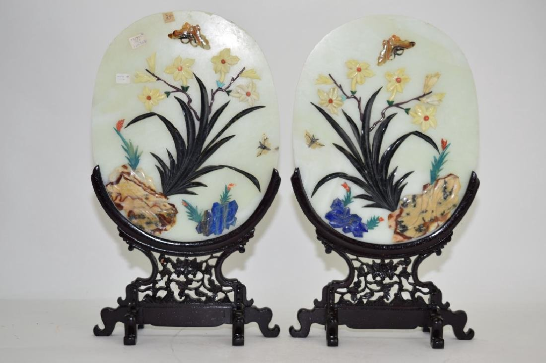 Pair of Chinese Precious Stone Inlaid Jade Screens