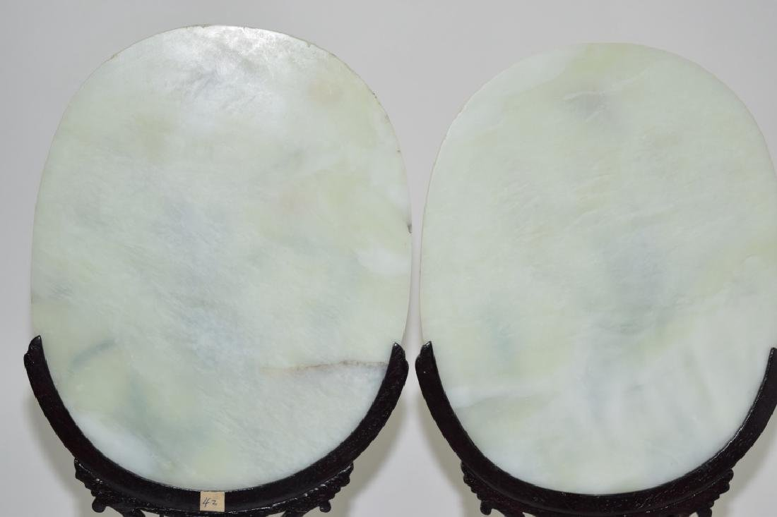Pair of Chinese Precious Stone Inlaid Jade Screens - 4