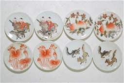 Set of Eight Chinese Famille Rose Tobacco Plates