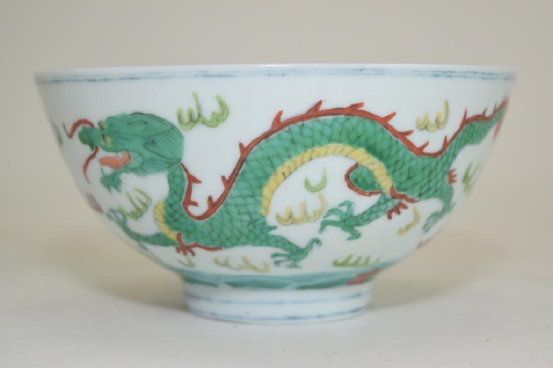 Chinese Famille Rose Bowl, Gu Gong Made