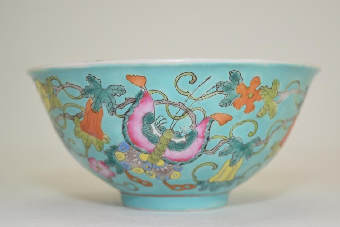 Chinese Famille Rose Butterfly Bowl
