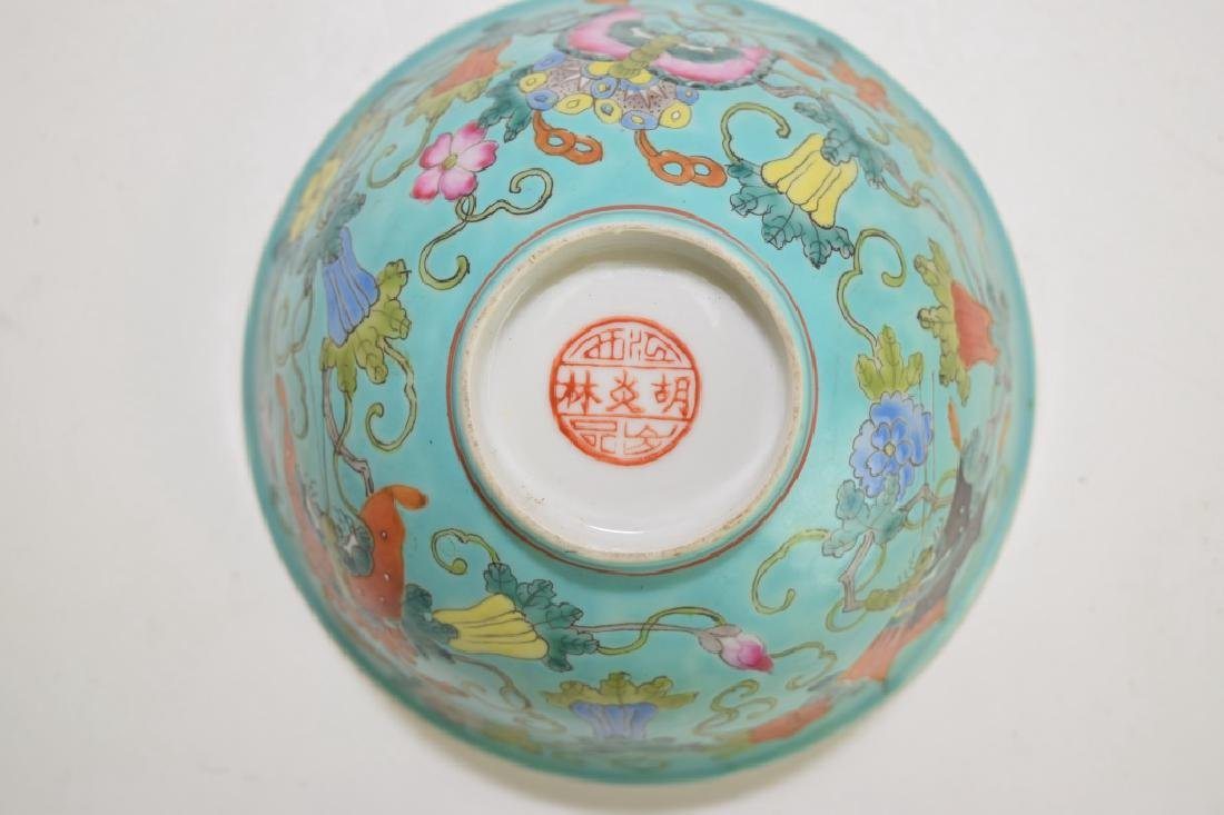 Chinese Famille Rose Butterfly Bowl - 5