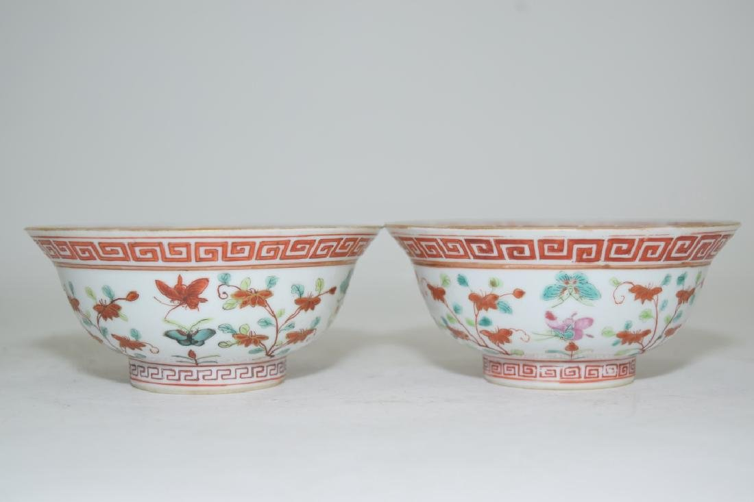 Pair of DaoGuang Chinese Famille Rose Bowls