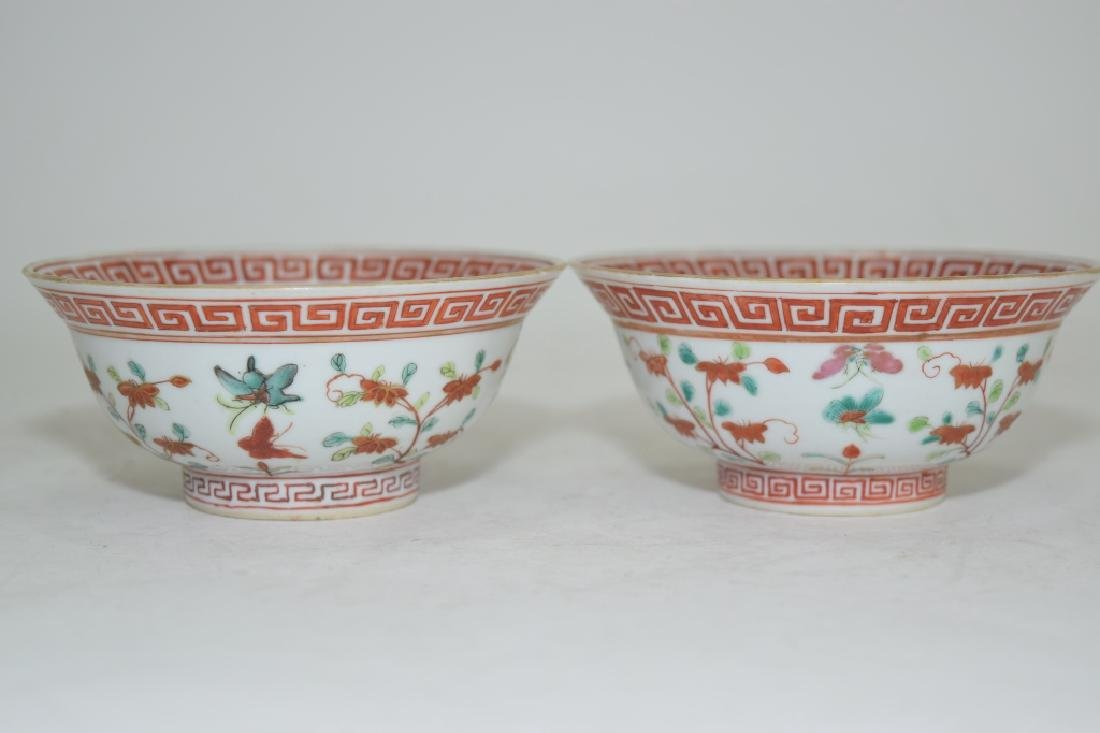 Pair of DaoGuang Chinese Famille Rose Bowls - 2