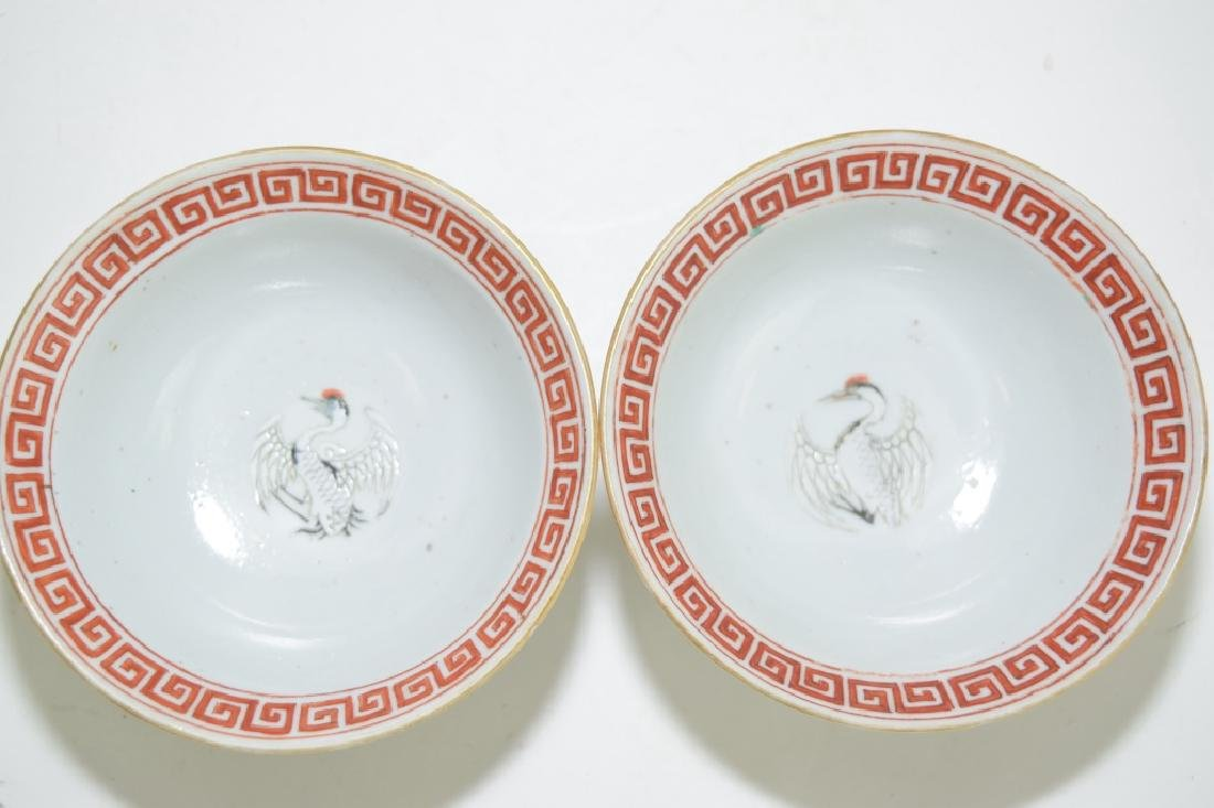 Pair of DaoGuang Chinese Famille Rose Bowls - 3