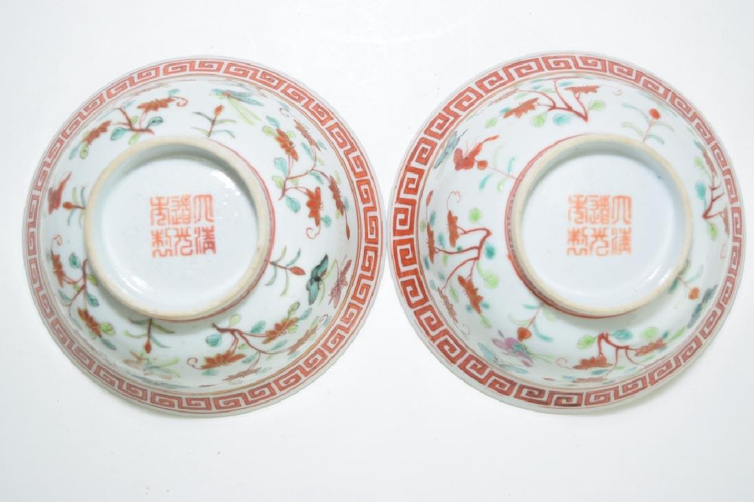 Pair of DaoGuang Chinese Famille Rose Bowls - 4