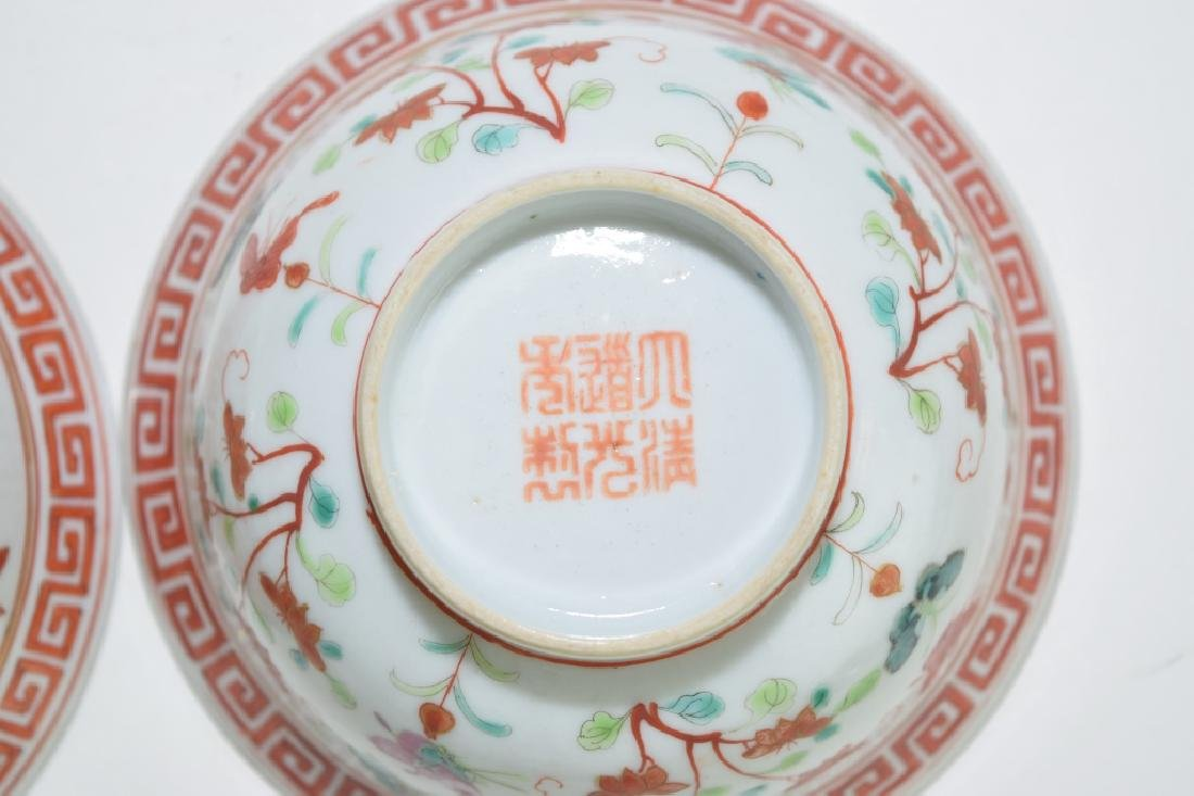 Pair of DaoGuang Chinese Famille Rose Bowls - 5