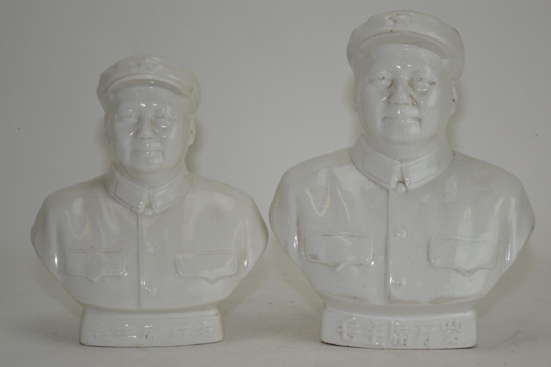 "Two Chinese Blanc de Chine ""Mao ZeDong"" Busts"