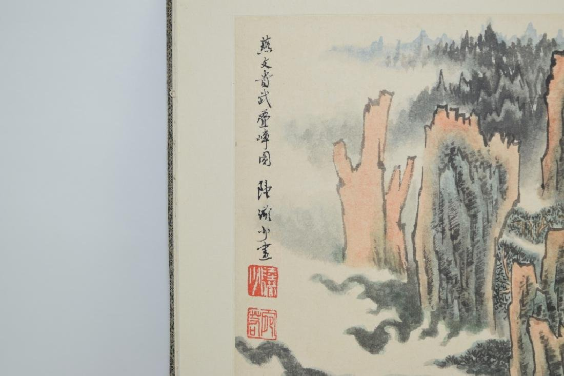 Chinese Watercolor Painting Album, after Lu YanShao - 10