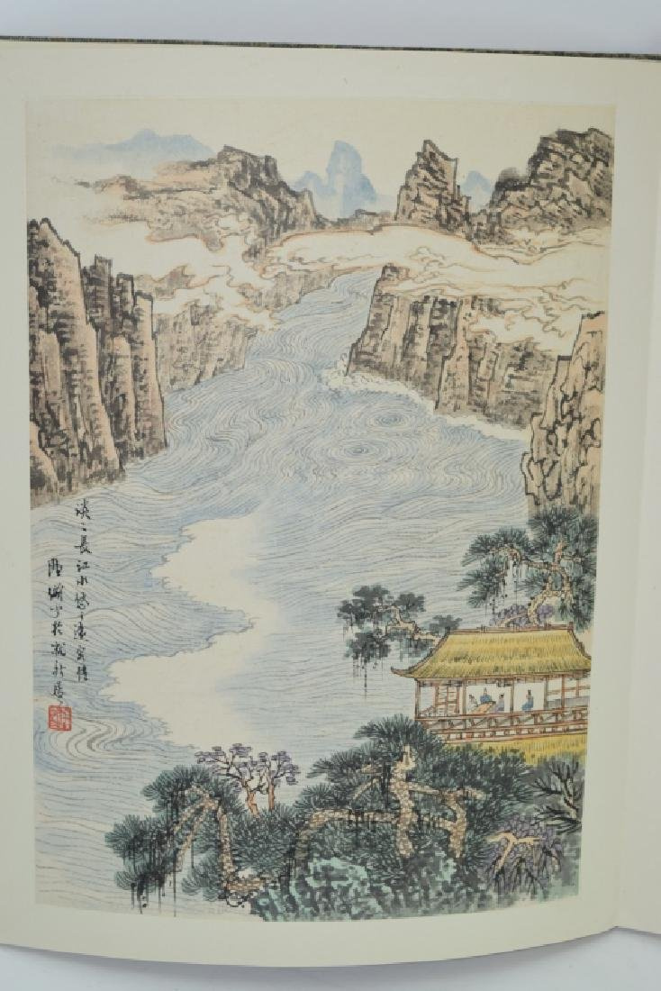Chinese Watercolor Painting Album, after Lu YanShao - 12
