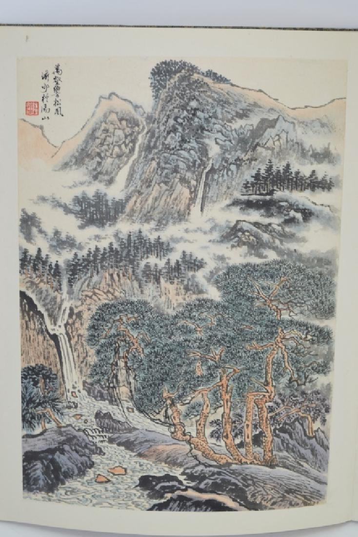 Chinese Watercolor Painting Album, after Lu YanShao - 13