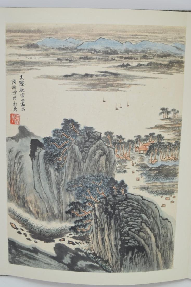 Chinese Watercolor Painting Album, after Lu YanShao - 14