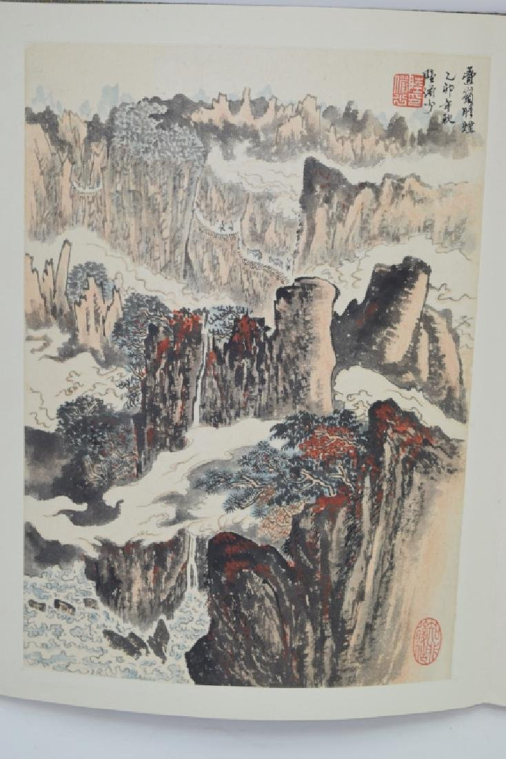 Chinese Watercolor Painting Album, after Lu YanShao - 3