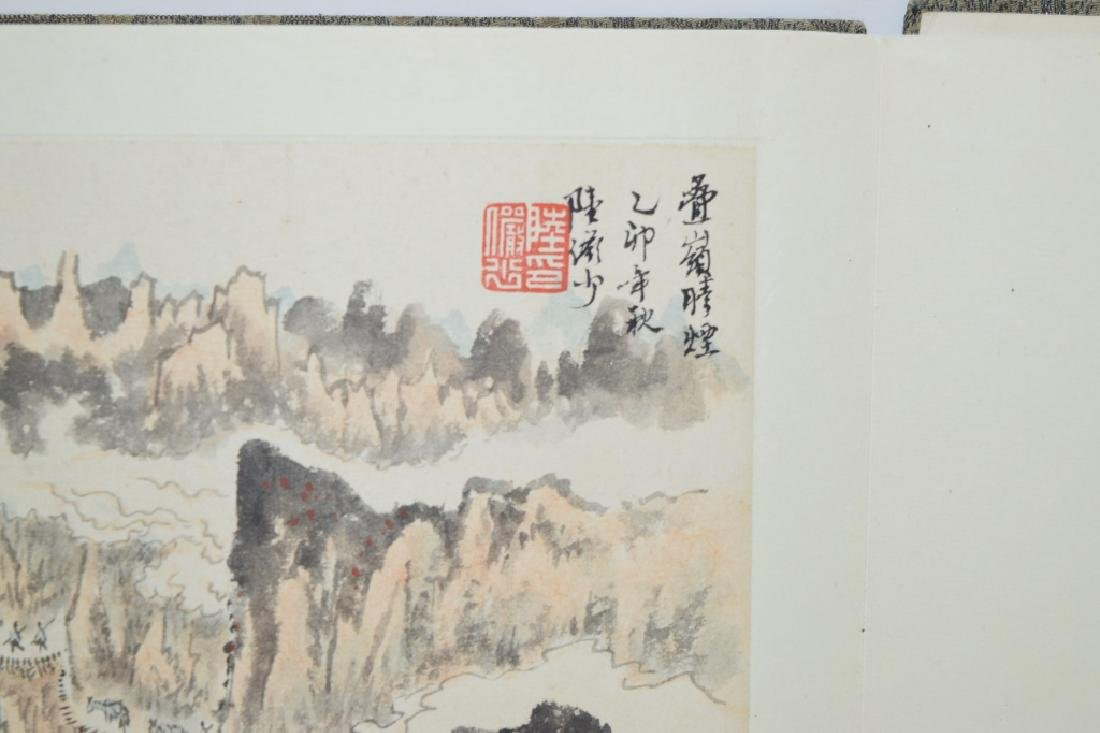 Chinese Watercolor Painting Album, after Lu YanShao - 4