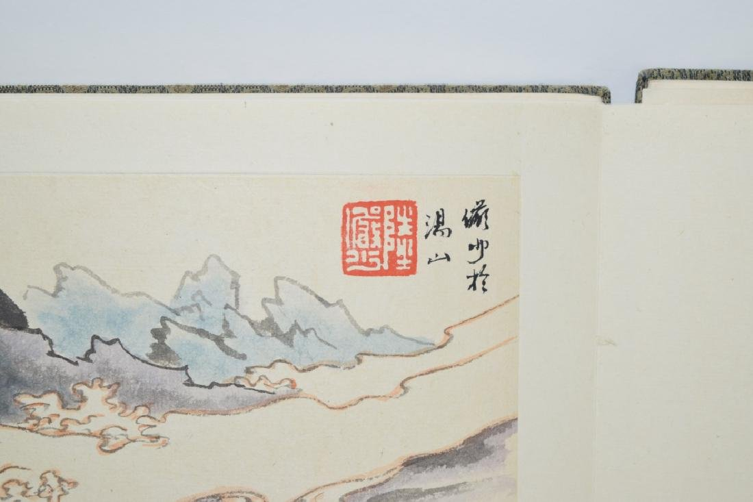 Chinese Watercolor Painting Album, after Lu YanShao - 8