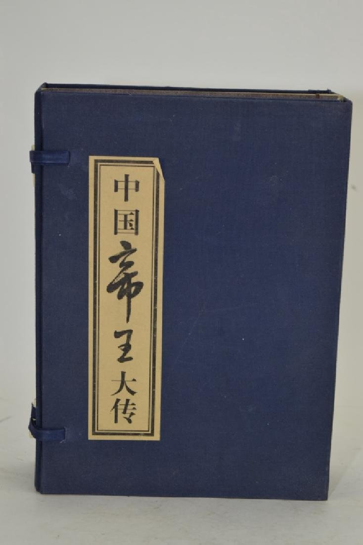 Chinese String Bind Books of Emperors