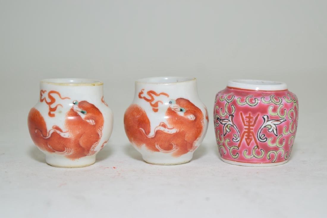 Three Chinese Famille Rose Bird Feeders
