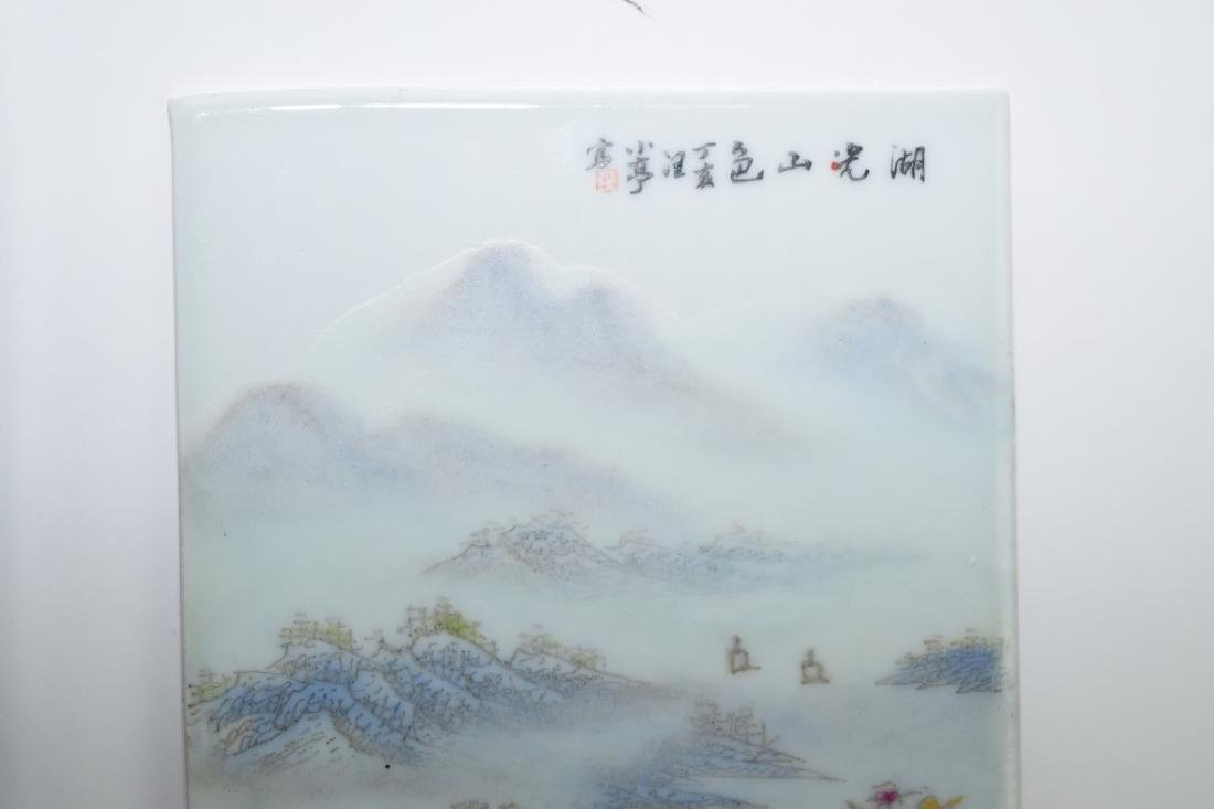 Two Chinese Famille Rose Plaques - 4