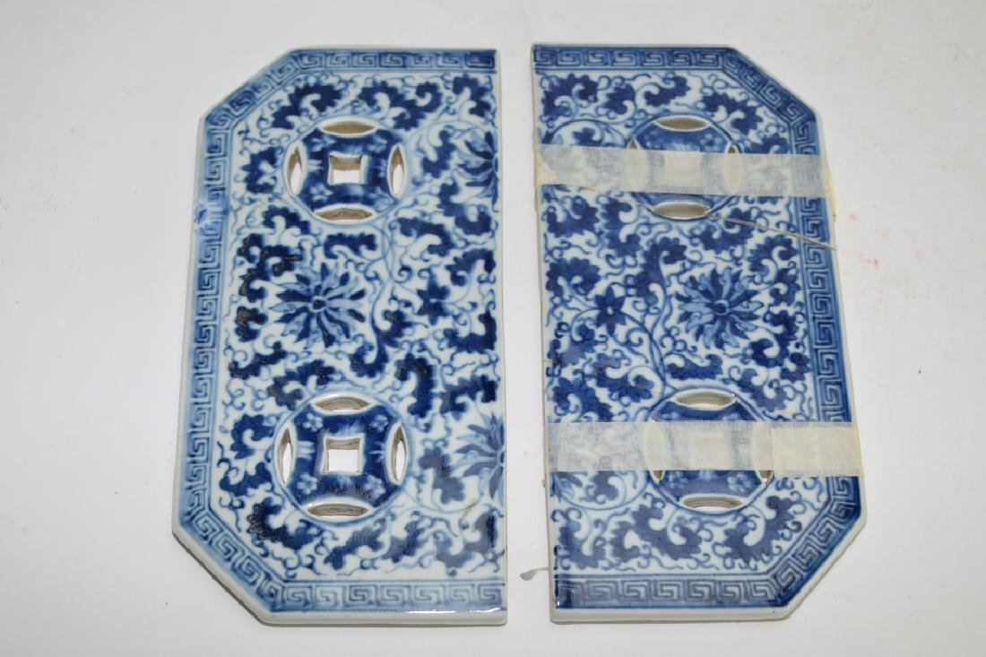 Two Qing Chinese Blue and White Plaques