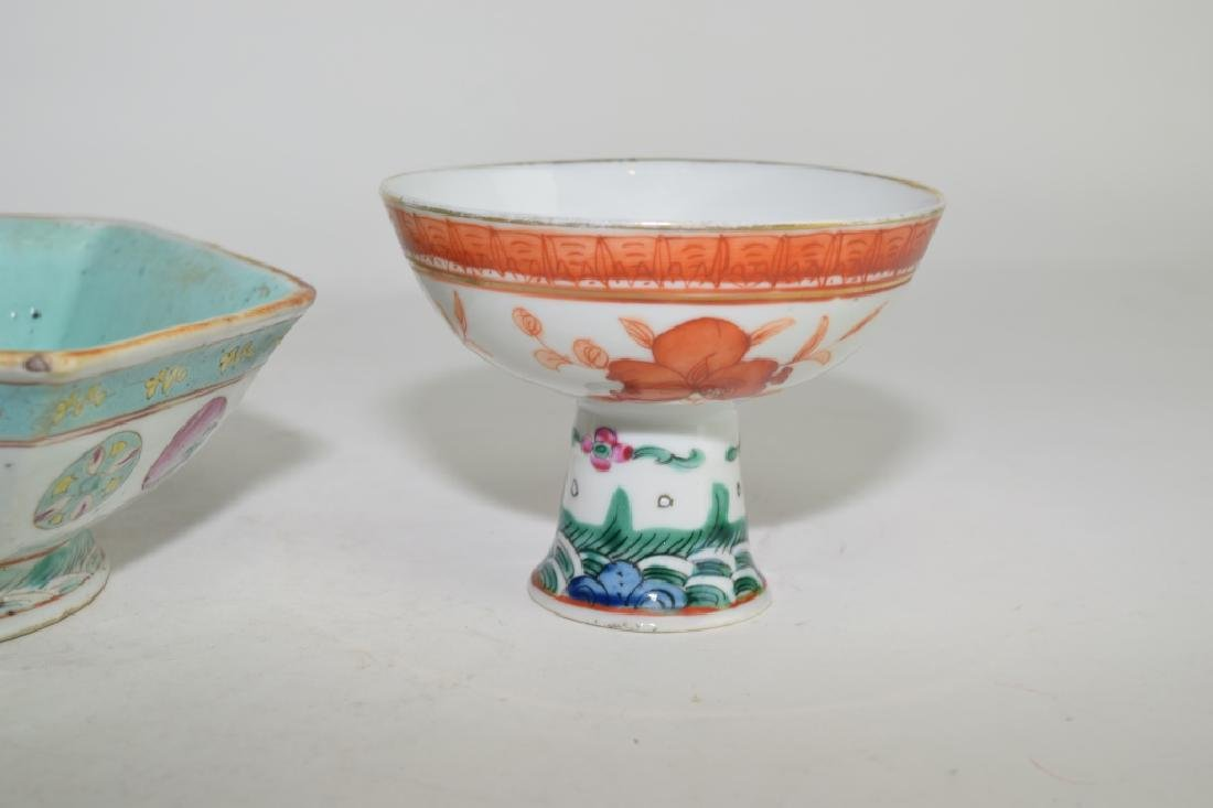 Three Qing Chinese Famille Rose and Verte Bowls - 4