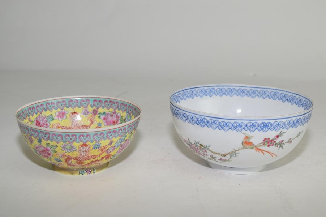 Two Chinese Famille Rose Egg Shell Bowls