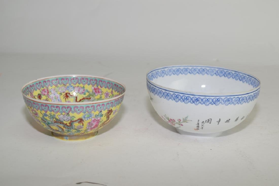 Two Chinese Famille Rose Egg Shell Bowls - 2