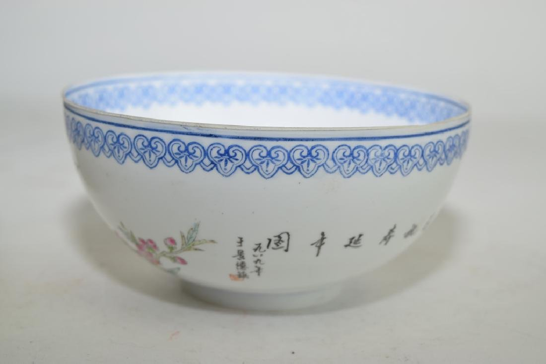 Two Chinese Famille Rose Egg Shell Bowls - 3