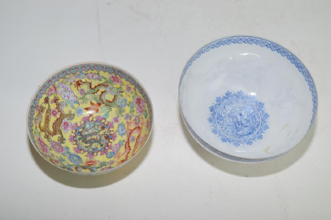 Two Chinese Famille Rose Egg Shell Bowls - 4