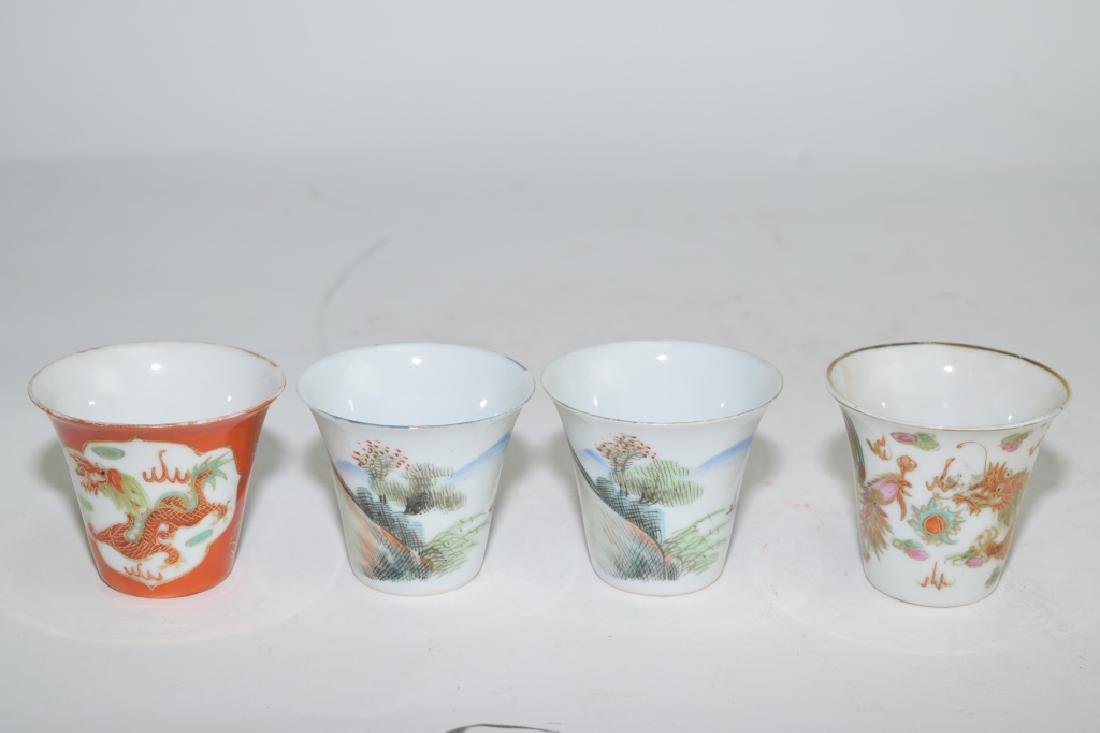 Four Chinese Famille Rose Tea Cups