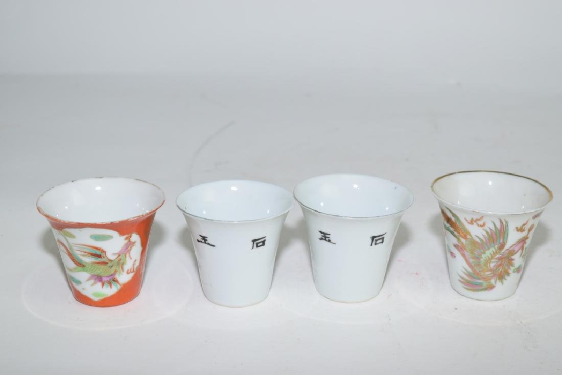 Four Chinese Famille Rose Tea Cups - 2