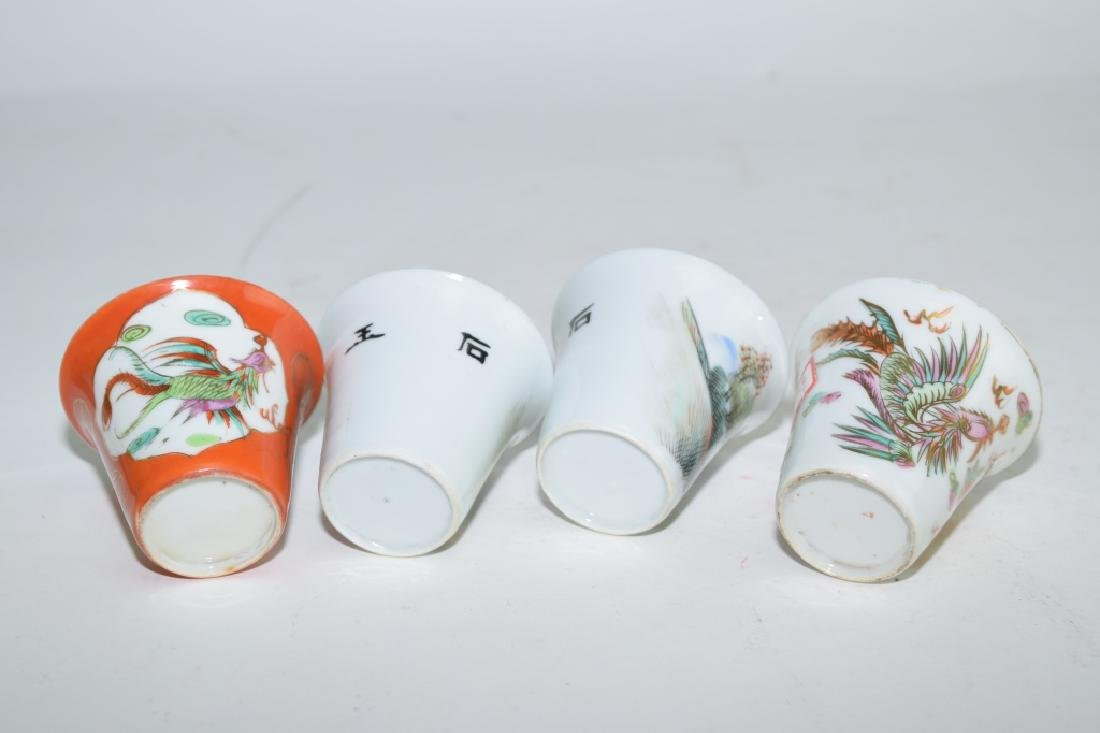 Four Chinese Famille Rose Tea Cups - 3