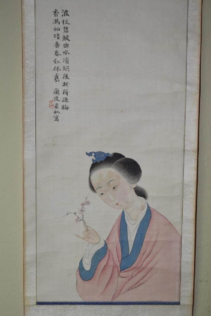 Chinese Watercolor Scroll Painting of Maiden