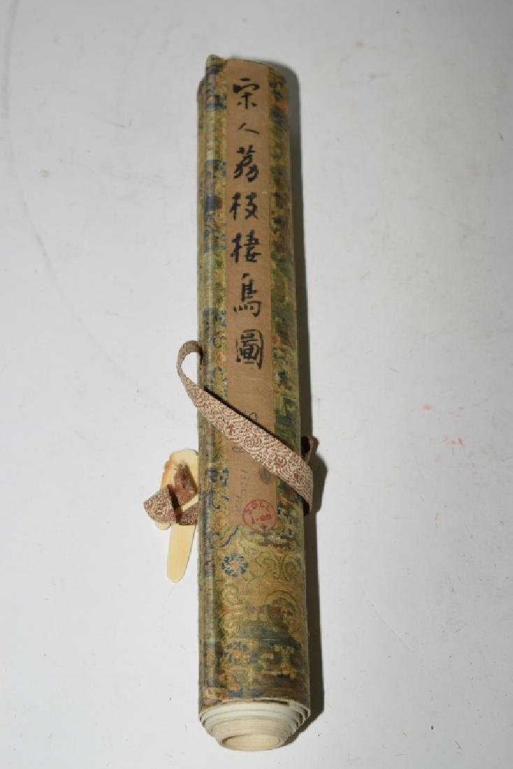 Chinese Painting Scroll and Backing