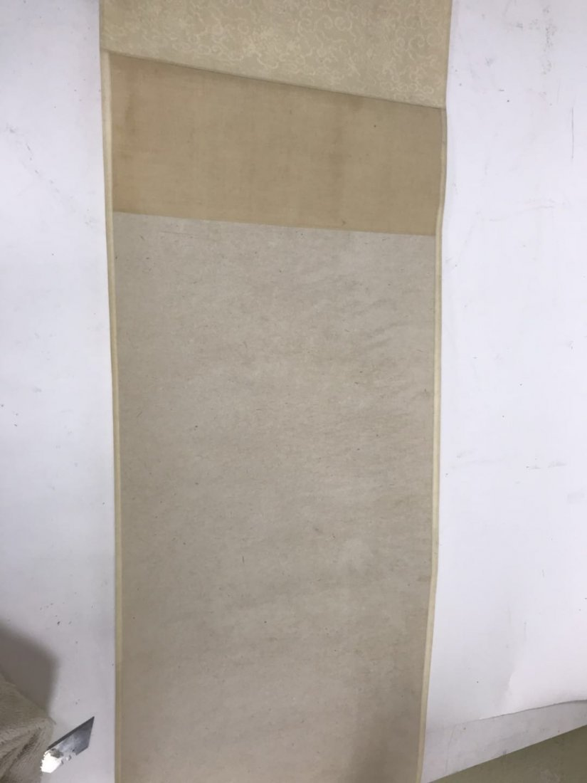 Chinese Painting Scroll and Backing - 5